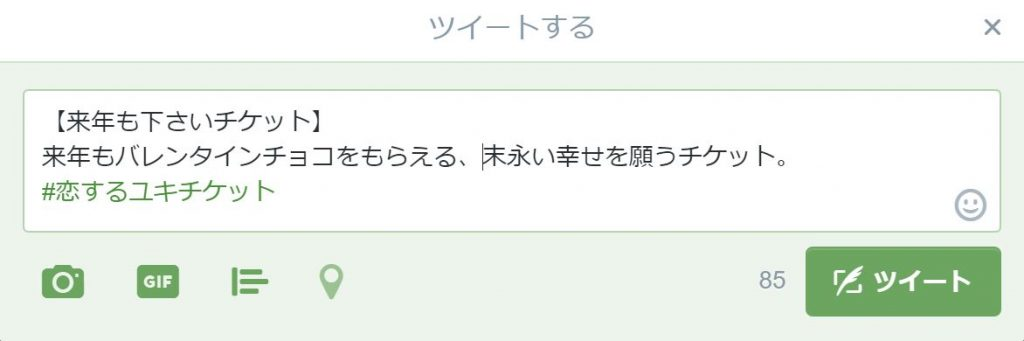 yukichi003