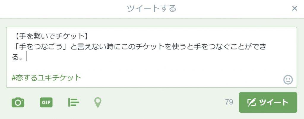 yukichi004